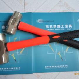 厂家长期直销防爆大铜锤24P约10.8kg