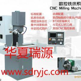 精密型XK712小型数控铣床XH712小型加工中心