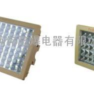 BLD8100B防爆LED防爆灯