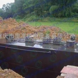 养殖场污水处理设备 猪粪污水处理设备