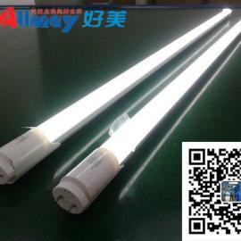 led灯管t8一体 led应急灯管 微波感应应急灯管 一体式