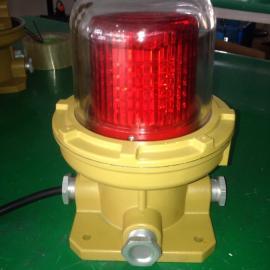 安徽合肥LED防爆航空障碍灯一套起批 黄山LED防爆航空障碍灯价格