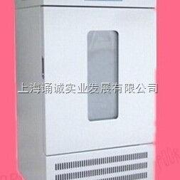 智能霉菌培�B箱 MHP-250
