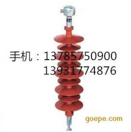 FXBW4-35/70复合悬式绝缘子