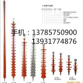 FXBW4-35/100复合悬式绝缘子