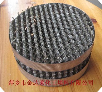 不锈钢网孔波纹填料