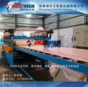 张家港PVC结皮发泡板设备、PVC木塑建筑模板设备机器厂家