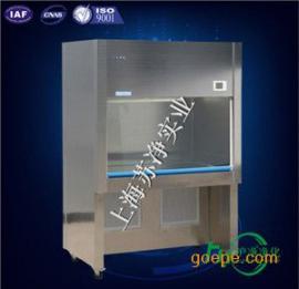 VS-1300U双人单面送风洁净工作台/双人洁净工作台/厂家直销/QS认&
