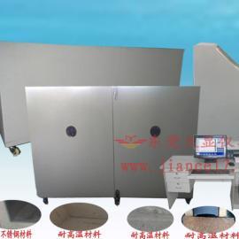 【***新产品】大显DX8359A绝热材料***高使用温度测试仪