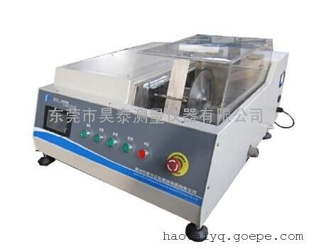GTQ-5000B高速精密切割机价格,金相切割机厂家