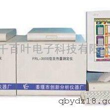 QBY-3000型发热量测定仪
