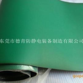 东莞防静电台垫 橡胶绿色防静电胶皮 寮步防静电胶皮厂