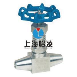 上海高温高压针型阀 上海怡凌J61Y/W高温高压对焊针型阀
