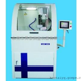 东莞LDQ-450全自动试样切割机