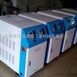 东莞模温机最低价格、模温机制造销售价格