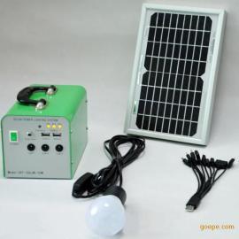 5W太阳能发电宝/家用照明/小型便携式太阳能发电系统
