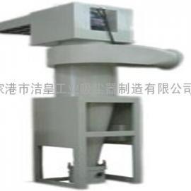低噪音XF型旋风除尘器