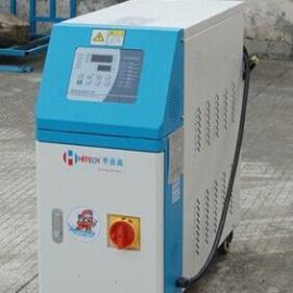 水式模温机、150度高温水式模温机、180度水温机
