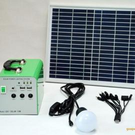 10W太阳能发电宝/户外野营/家用照明/小型便携式发电系统