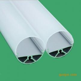 优质led全塑日光灯管套件厂家 T8全塑管