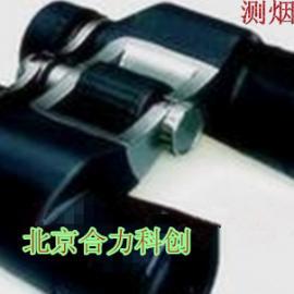 黑度计 测烟望远镜 北京 现货 促销