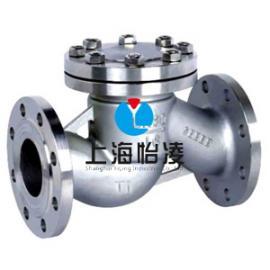 生产供应特材止回阀|上海怡凌H41W、H44W钛止回阀