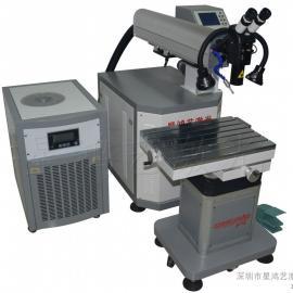 模具激光焊接机,模具激光修补机,深圳厂家直销