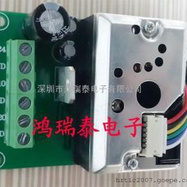 GP2Y1010AU粉尘变送器