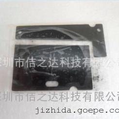 胶纸机配件 胶纸切割机刀片 #254/5刀片组(上/下)厂价直销