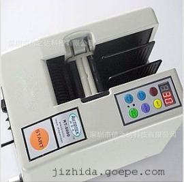 RT-5000胶纸切割机 三段式不同长度剪切销售厂家