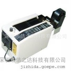 M1000S/A1000胶纸切割机供应价格