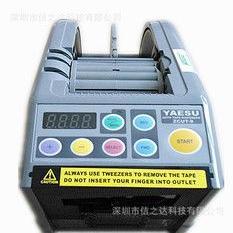 原装日本优质素 YAESU ZCUT-9胶带切割机制造公司