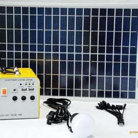 太阳能发电宝/野营/家用照明/小型便携式太阳能发电系统