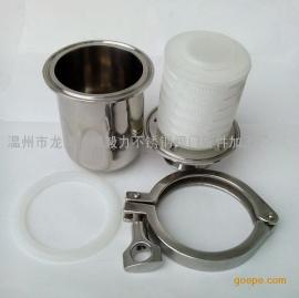 温州毅力厂家直销卫生级不锈钢呼吸器 空气过滤器价格实惠