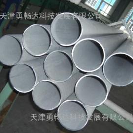 大口径不锈钢无缝管