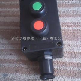 BF28158系列防爆防腐主令控制器价格