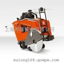 胡斯华纳地板锯FS4800D、水泥路面切割机 沥青路面切割机