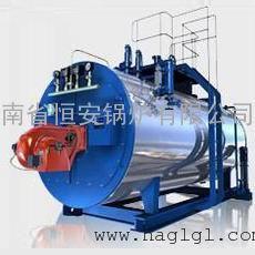 恒安锅炉/恒安锅炉公司/恒安锅炉厂注册资金6800万元