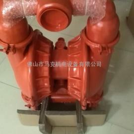 深圳威尔顿气动隔膜泵 粉末泵