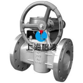 生产供应特材阀门|上海怡凌X43W-10Ni纯镍旋塞阀