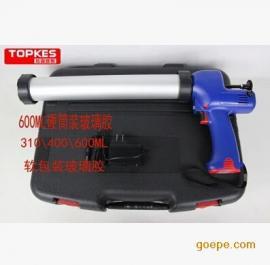 台湾 拓普凯斯充电式胶枪 电动打胶枪 电动玻璃胶枪