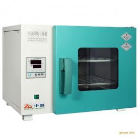 哈尔滨干燥培养两用箱 鹤岗干燥培养两用箱价格 参数 厂家