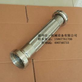 供应不锈钢金属软管、波纹管(配套卫生级活接螺母)