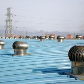 不锈钢无动力屋顶风机厂家、价格、报价表