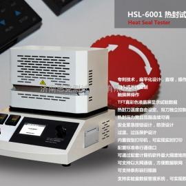 热压封口测试仪