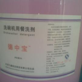 洗碗机专用药液,机械洗碗剂,碗碟洗涤剂,餐具清洁剂,自动洗碗