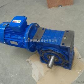NMRW090减速机|清华紫光减速机