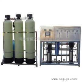 锅炉水处理/蒸汽锅炉水处理/燃气蒸汽锅炉水处理/恒安锅炉