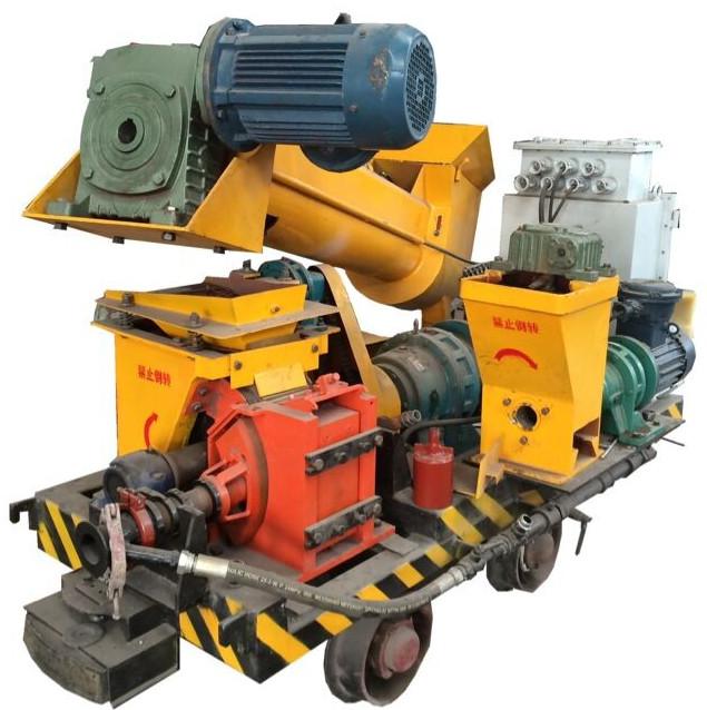 喷浆机 焦作市标园机械科技有限公司 产品展示 混凝土喷浆机 煤矿专用