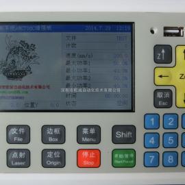 AWC708C激光控制系统